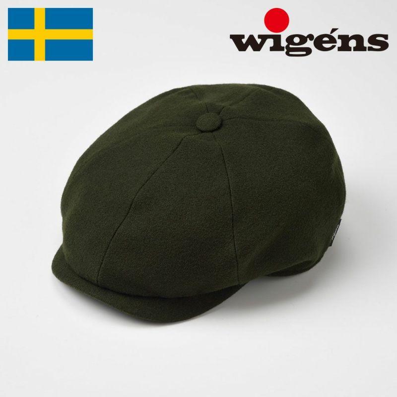 帽子 キャスケット Wigens(ヴィゲーンズ) Newsboy Contemporary Cap(ニュースボーイ コンテンポラリー キャップ)W101029 オリーブ