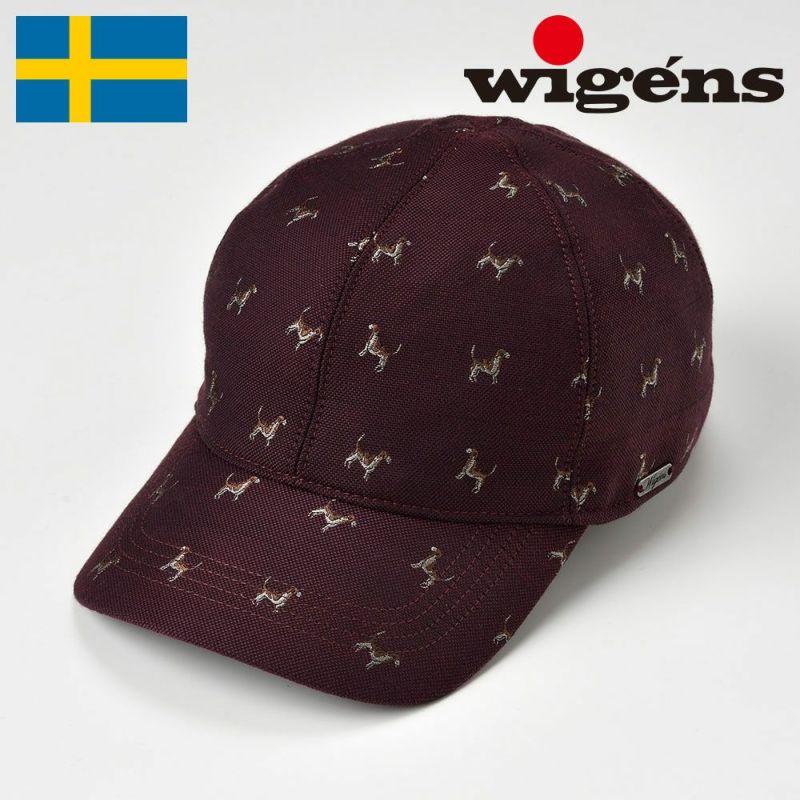 帽子 キャップ Wigens(ヴィゲーンズ) Baseball cap(ベースボールキャップ)W120389 ボルドー