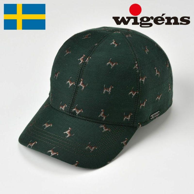 帽子 キャップ Wigens(ヴィゲーンズ) Baseball cap(ベースボールキャップ)W120389 グリーン