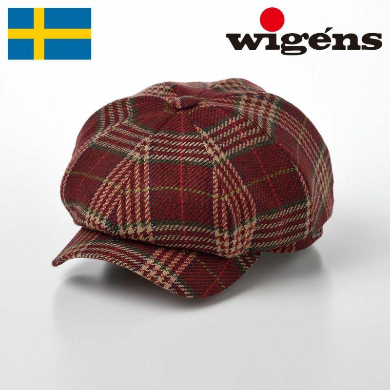 帽子 キャスケット Wigens(ヴィゲーンズ) Newsboy Classic Cap Subalpino(ニュースボーイ クラシックキャップ スバルピーノ)W101489 ワインレッド