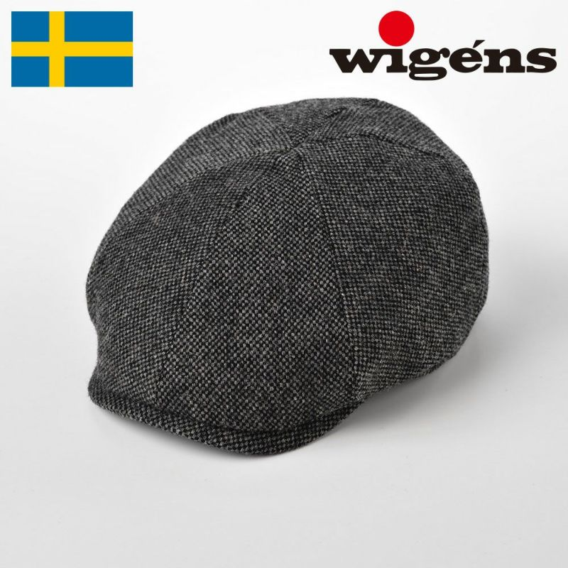 帽子 キャスケット Wigens(ヴィゲーンズ) Newsboy Contemporary Cap Donegal(ニュースボーイ コンテンポラリーキャップ ドネガル)W101349 ダークグレー