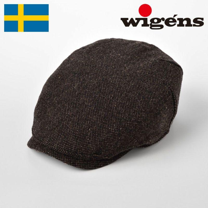 帽子 ハンチング Wigens(ヴィゲーンズ) Ivy OnePiece Cap Donegal(アイビーワンピースキャップ ドネガル)W101347 ブラウン