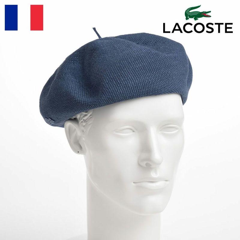帽子 ベレー帽 LACOSTE(ラコステ) THERMO BERET(サーモベレー)L7018 ブルー