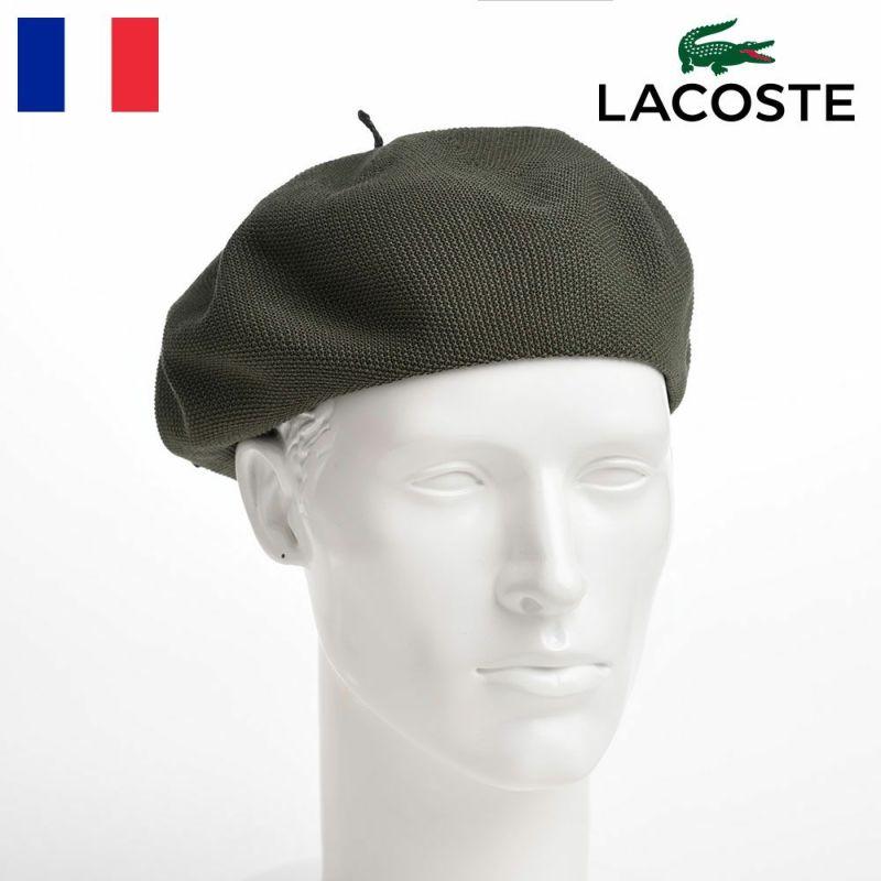 帽子 ベレー帽 LACOSTE(ラコステ) THERMO BERET(サーモベレー)L7018 カーキ