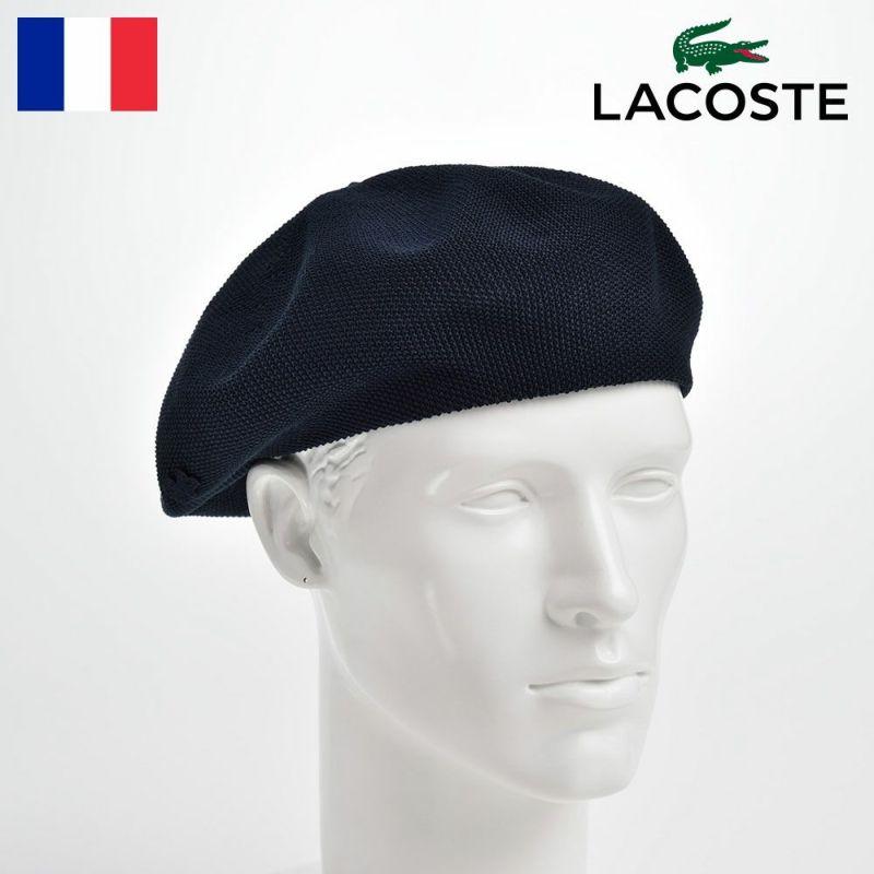 帽子 ニット LACOSTE(ラコステ) THERMO BERET(サーモベレー)L7018 ネイビー
