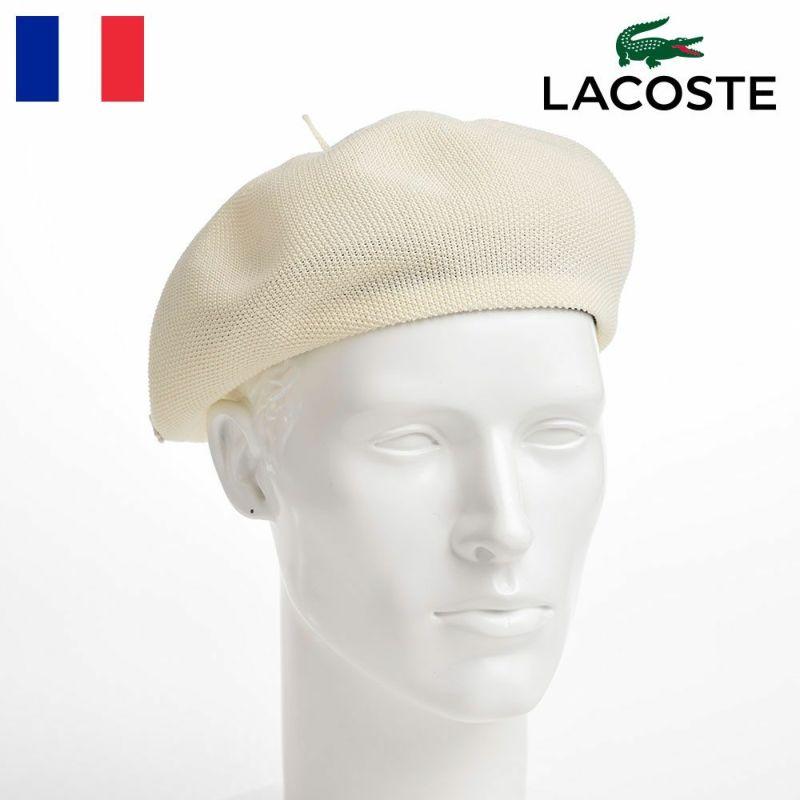 帽子 ニット LACOSTE(ラコステ) THERMO BERET(サーモベレー)L7018 オフホワイト