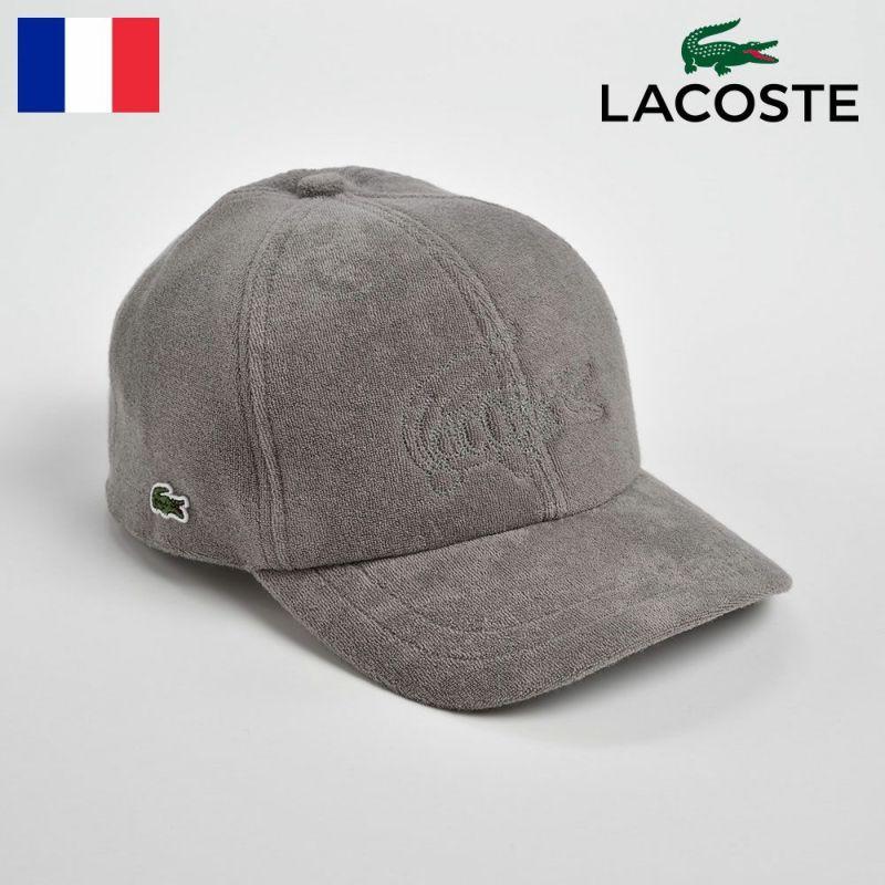 帽子 キャップ LACOSTE(ラコステ) PILE COTTON CAP(パイルコットンキャップ)L1091 グレー