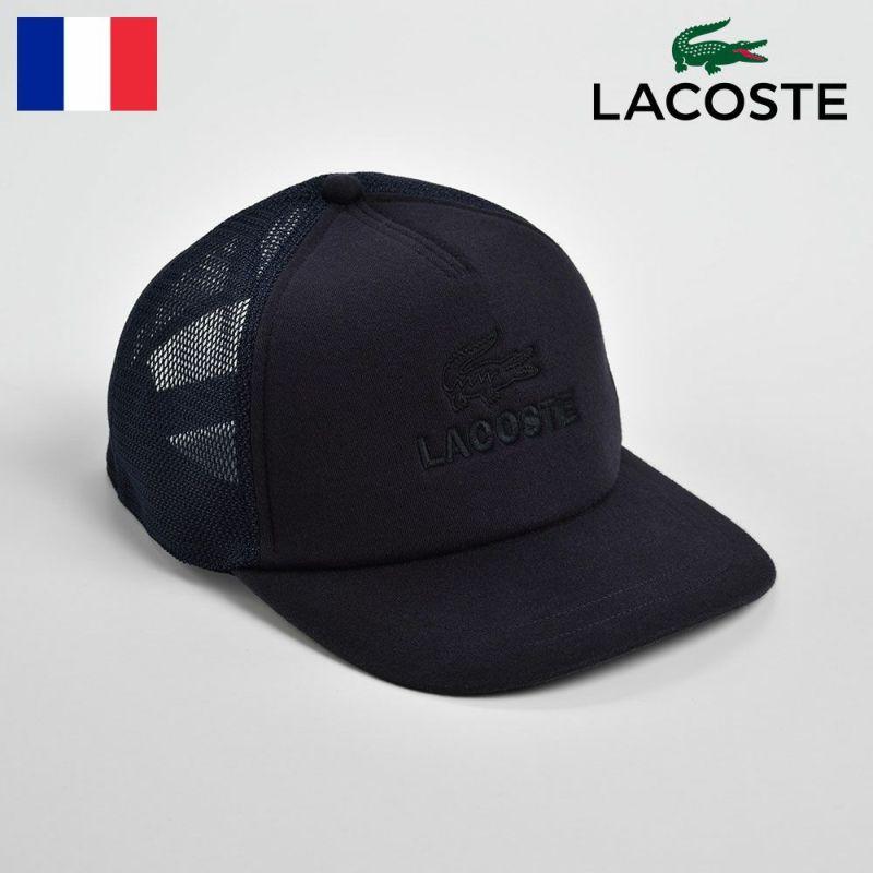 帽子 キャップ LACOSTE(ラコステ) COTTON MESH CAP(コットン メッシュキャップ)L1135 ネイビー