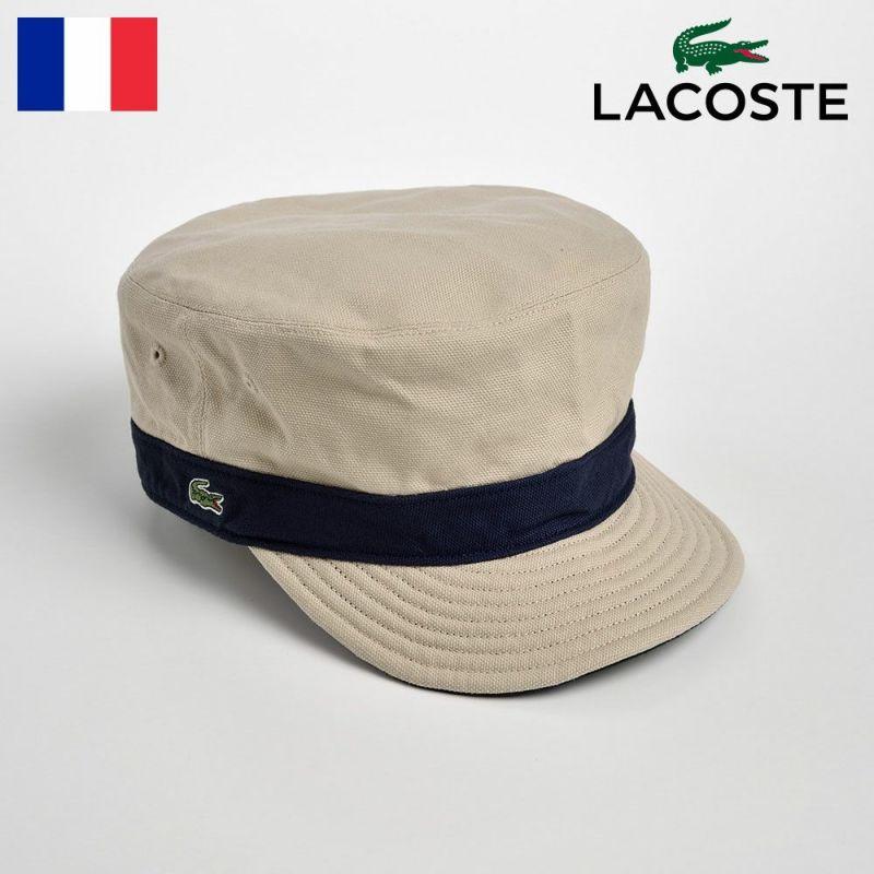 帽子 キャップ LACOSTE(ラコステ) REVERSIBLE DE GAULLE CAP(リバーシブル ドゴールキャップ)L3534 ベージュ