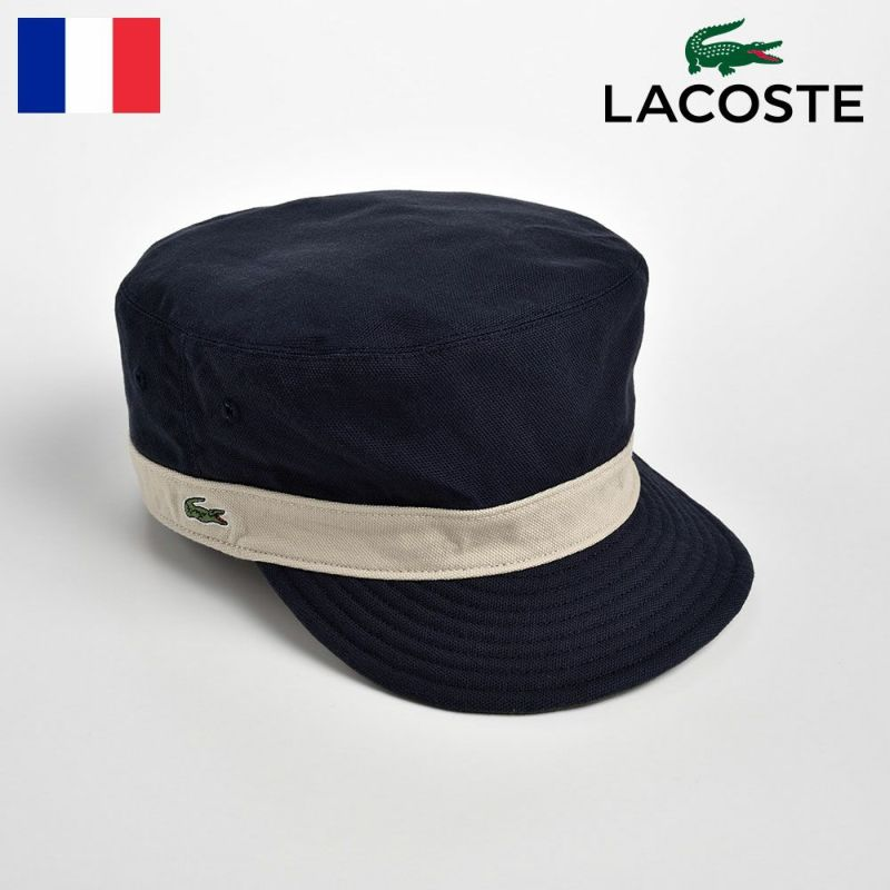 帽子 キャップ LACOSTE(ラコステ) REVERSIBLE DE GAULLE CAP(リバーシブル ドゴールキャップ)L3534 ネイビー