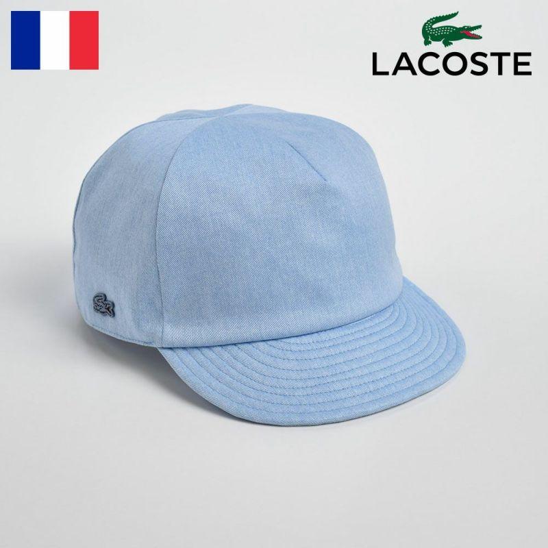 帽子 キャップ LACOSTE(ラコステ) COTTON SHORT VISOR CAP(コットンショートバイザーキャップ)L7044 スカイブルー