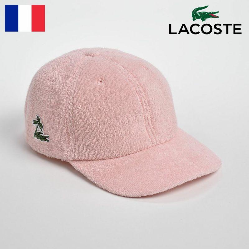 帽子 キャップ LACOSTE(ラコステ) LONG PILE CAP(ロングパイルキャップ)L7049 ピンク