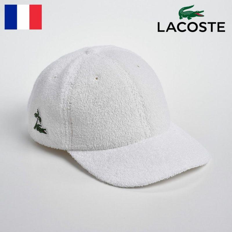 帽子 キャップ LACOSTE(ラコステ) LONG PILE CAP(ロングパイルキャップ)L7049 ホワイト