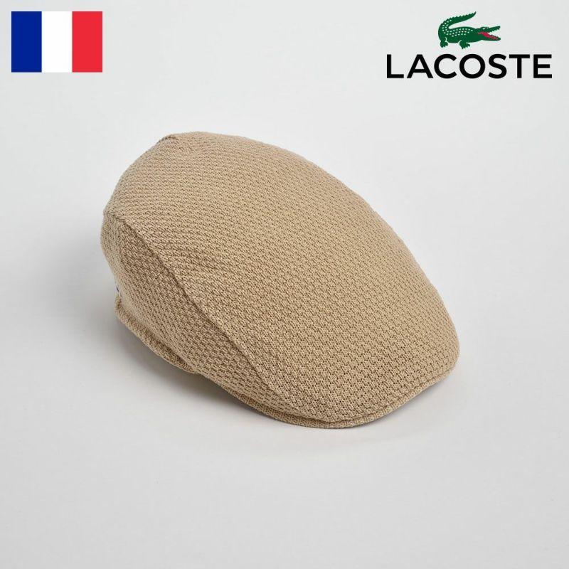 帽子 ハンチング LACOSTE(ラコステ) KINT HUNTING(ニット ハンチング)L1142 ベージュ