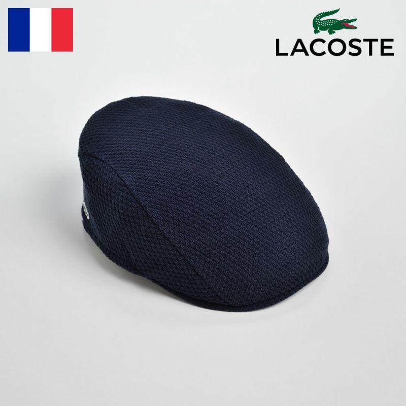 帽子 ハンチング LACOSTE(ラコステ) KINT HUNTING(ニット ハンチング)L1142 ネイビー