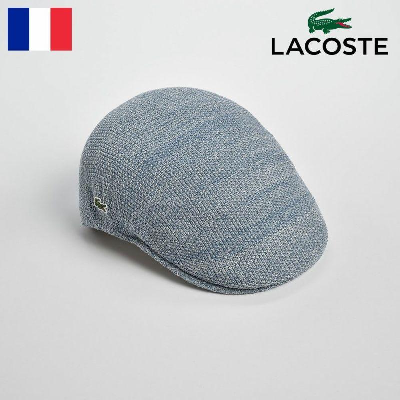 帽子 ハンチング LACOSTE(ラコステ) THERMO KNIT HUNTING(サーモニットハンチング)L3522 ブルー