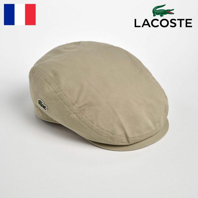 帽子 ハンチング LACOSTE(ラコステ) COTTON HUNTING(コットン ハンチング)L3979 ベージュ