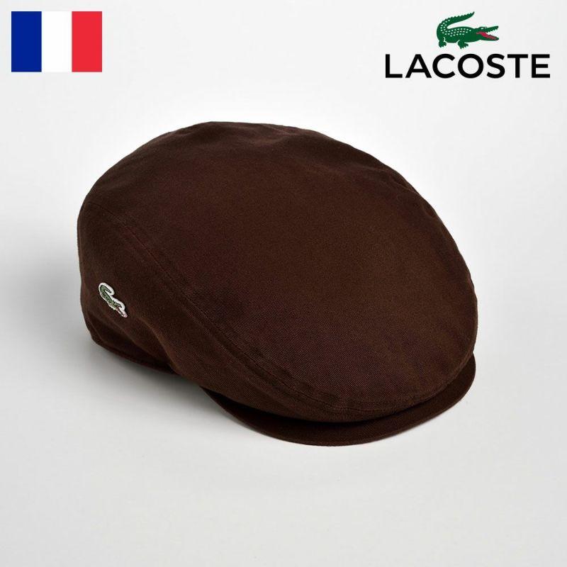 帽子 ハンチング LACOSTE(ラコステ) COTTON HUNTING(コットン ハンチング)L3979 ブラウン