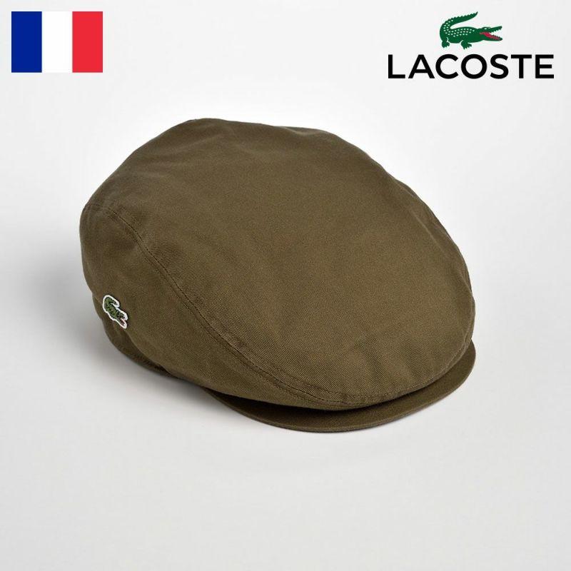 帽子 ハンチング LACOSTE(ラコステ) COTTON HUNTING(コットン ハンチング)L3979 カーキ