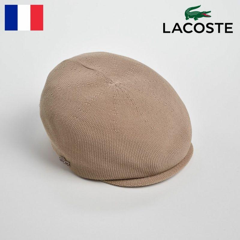 帽子 ハンチング LACOSTE(ラコステ) THERMO CASKET(サーモキャスケット)L7017 ベージュ