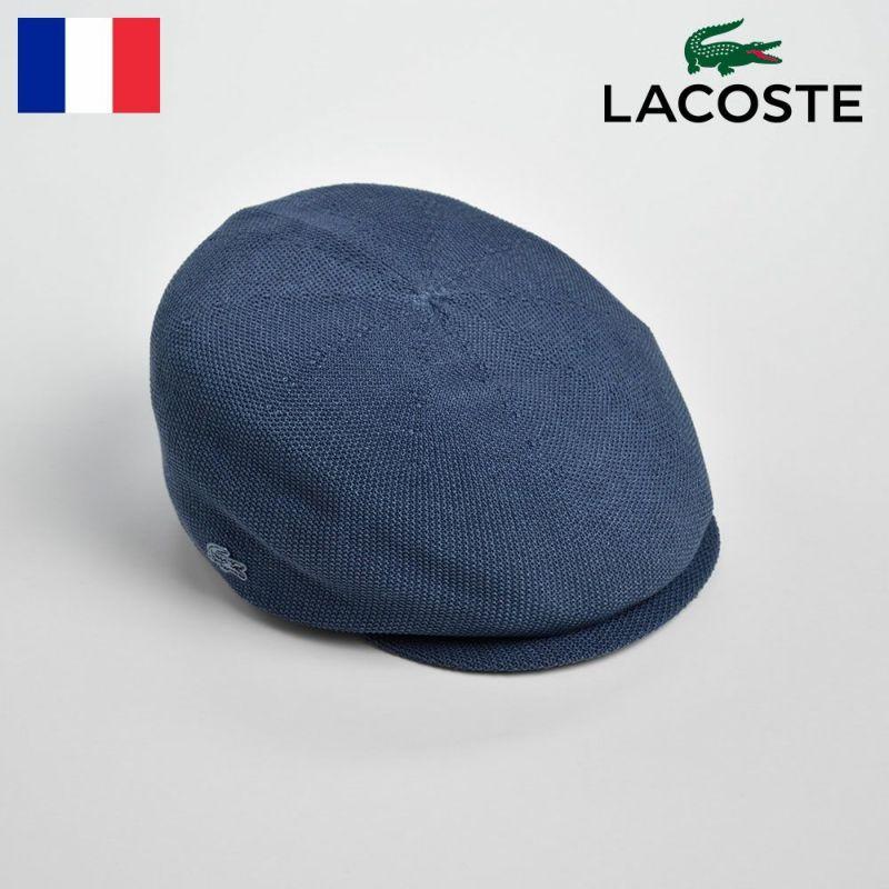 帽子 ハンチング LACOSTE(ラコステ) THERMO CASKET(サーモキャスケット)L7017 ブルー
