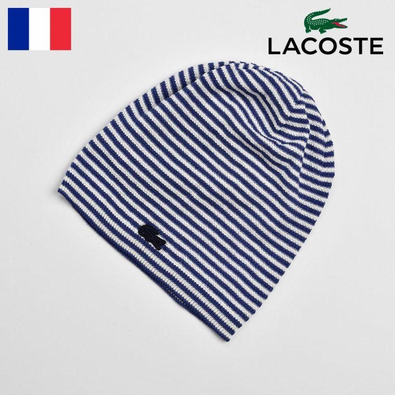 帽子 ニット LACOSTE(ラコステ) COTTON SILK WATCH(コットンシルクワッチ)L7019 ブルー