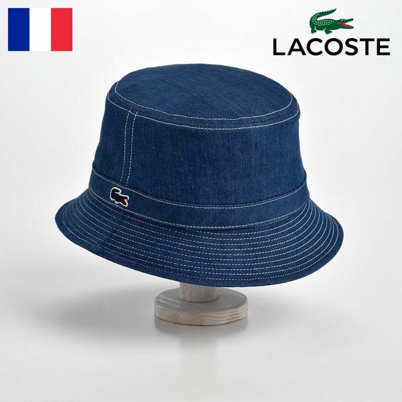 帽子 ハット LACOSTE(ラコステ) DENIM BUCKET HAT(デニムバケットハット)L1032 ブルー