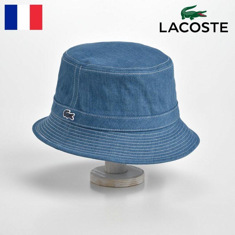 帽子 ハット LACOSTE(ラコステ) DENIM BUCKET HAT(デニムバケットハット)L1032 スカイブルー