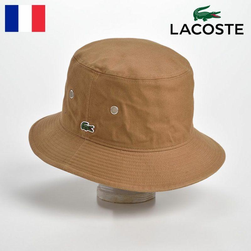 帽子 ハット LACOSTE(ラコステ) WASHED COTTON SAFALI(ウォッシュドコットンサファリ)L1037 ベージュ