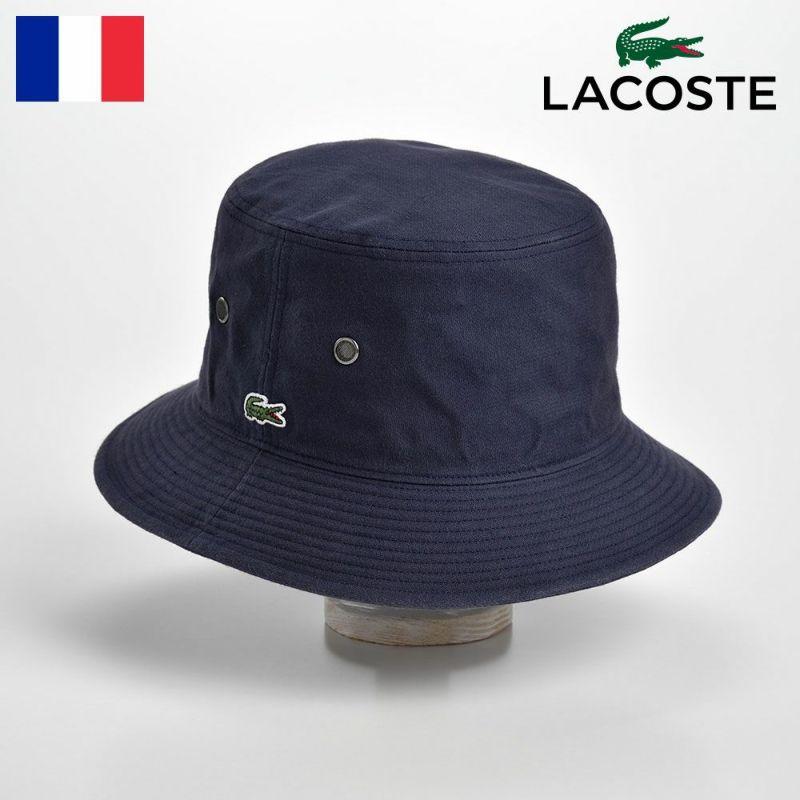 帽子 ハット LACOSTE(ラコステ) WASHED COTTON SAFALI(ウォッシュドコットンサファリ)L1037 ネイビー