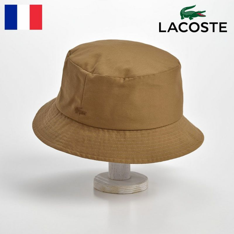 帽子 ハット LACOSTE(ラコステ) GROSGRAIN SAFALI HAT(グログランサファリハット)L1046 ベージュ