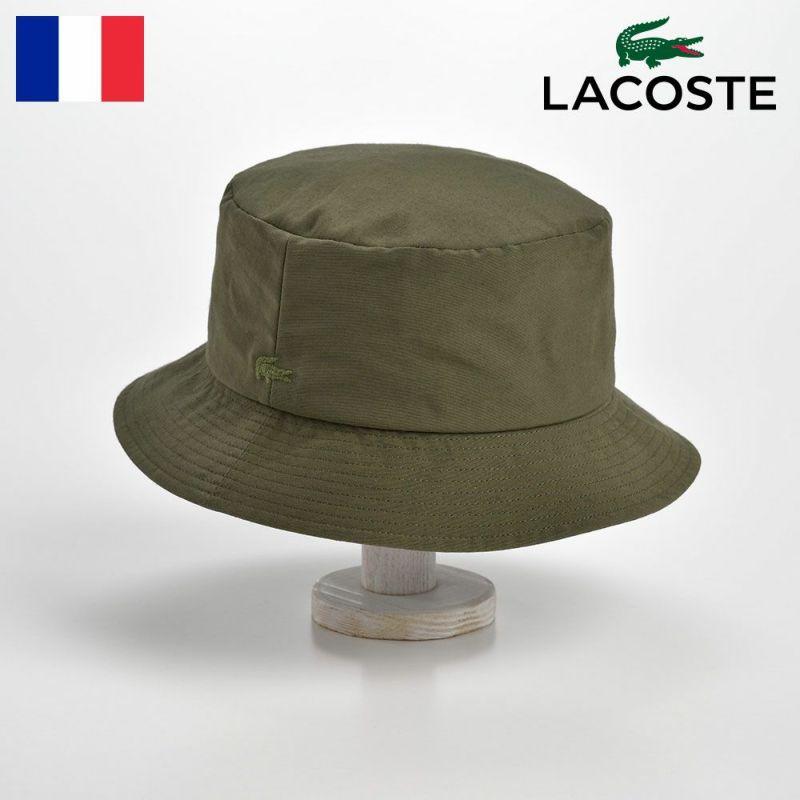 帽子 ハット LACOSTE(ラコステ) GROSGRAIN SAFALI HAT(グログランサファリハット)L1046 カーキ