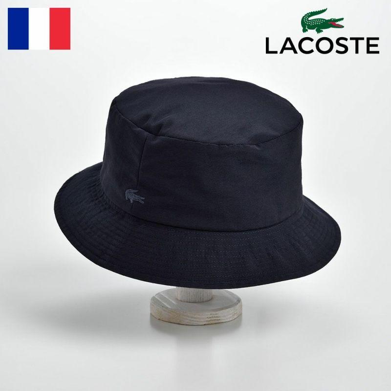 帽子 ハット LACOSTE(ラコステ) GROSGRAIN SAFALI HAT(グログランサファリハット)L1046 ネイビー