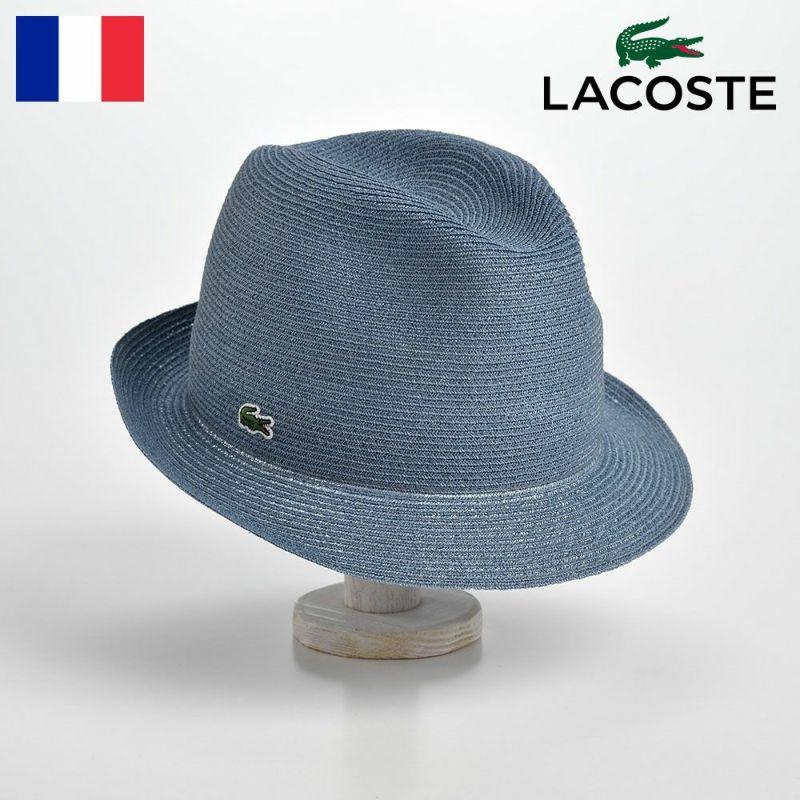 帽子 ハット LACOSTE(ラコステ) MANISH BRAID HAT(マニッシュ ブレードハット)L1055 ブルー