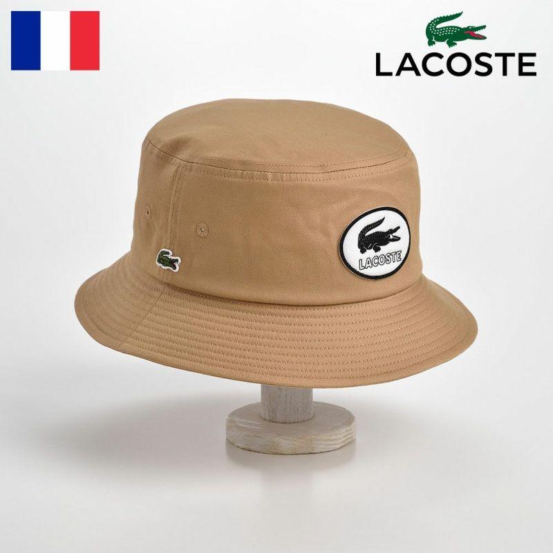 帽子 ハット LACOSTE(ラコステ) COTTON BUCKET HAT(コットン バケットハット)L1136 ベージュ