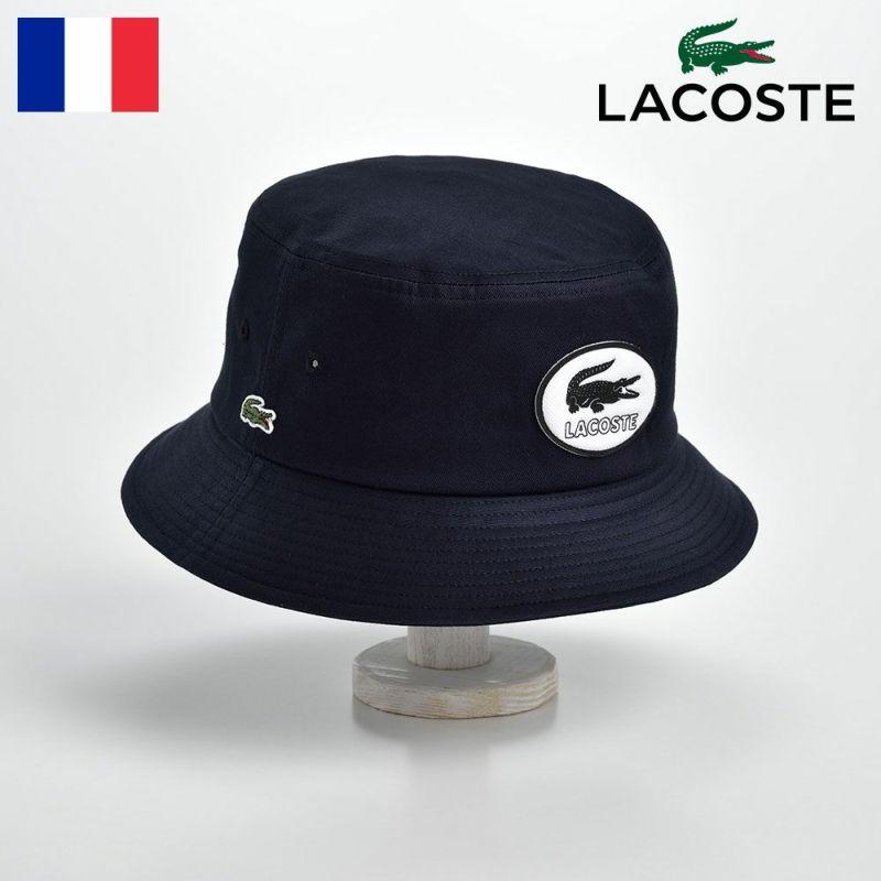 帽子 ハット LACOSTE(ラコステ) COTTON BUCKET HAT(コットン バケットハット)L1136 ネイビー