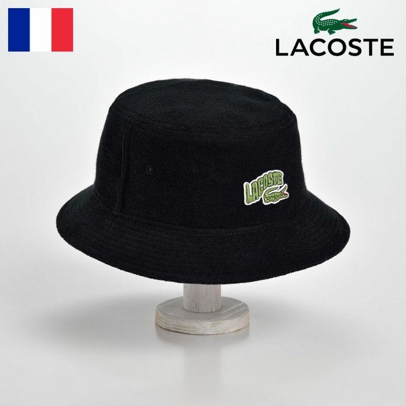 帽子 ハット LACOSTE(ラコステ) PILE BUCKET HAT(パイル バケットハット)L1139 ブラック