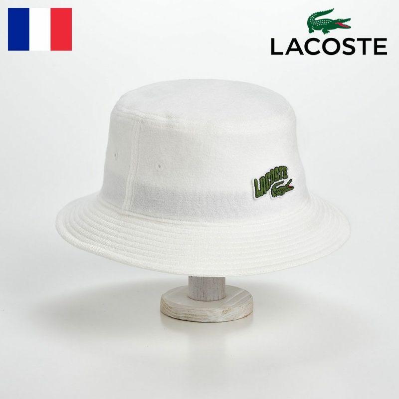 帽子 ハット LACOSTE(ラコステ) PILE BUCKET HAT(パイル バケットハット)L1139 ホワイト