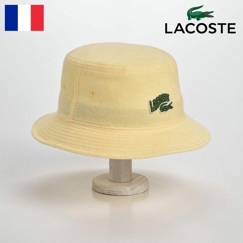 帽子 ハット LACOSTE(ラコステ) PILE BUCKET HAT(パイル バケットハット)L1139 イエロー