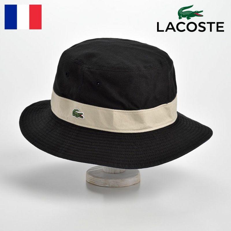 帽子 ハット LACOSTE(ラコステ) COTTON REVERSIBLE SAFARI(コットン リバーシブルサファリ)L3481 ブラック