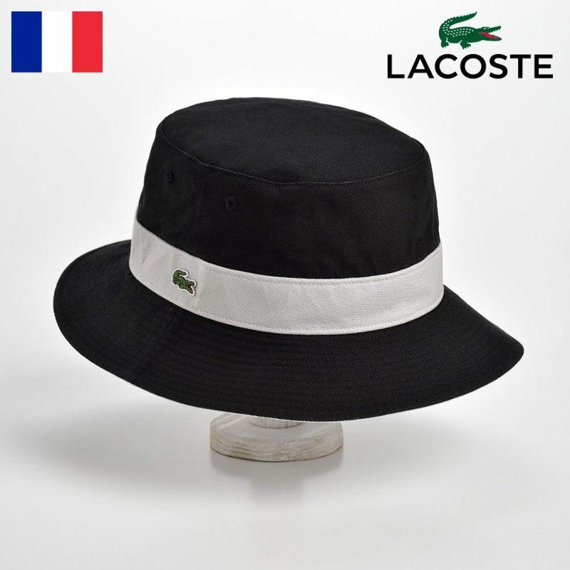 帽子 ハット LACOSTE(ラコステ) COTTON REVERSIBLE SAFARI(コットン リバーシブルサファリ)L3481 チャコールグレー