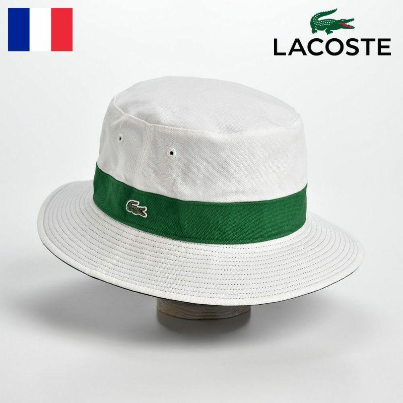 帽子 ハット LACOSTE(ラコステ) COTTON REVERSIBLE SAFARI(コットン リバーシブルサファリ)L3481 グリーン