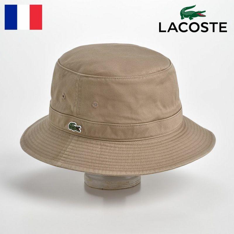 帽子 ハット LACOSTE(ラコステ) COTTON SAFALI HAT(コットン サファリハット)L3981 ベージュ
