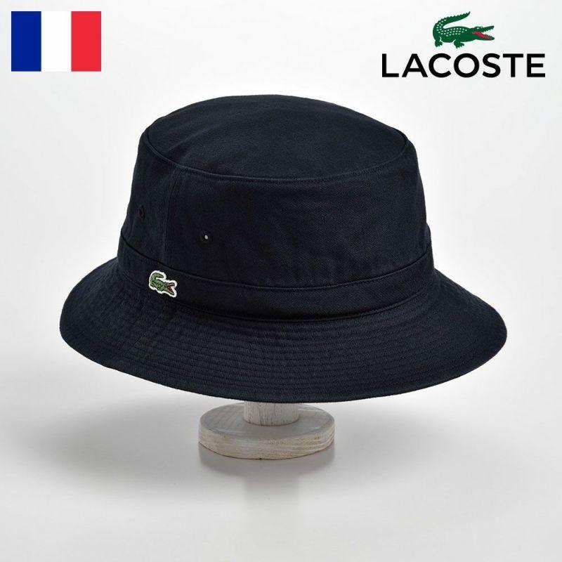 帽子 ハット LACOSTE(ラコステ) COTTON SAFALI HAT(コットン サファリハット)L3981 ネイビー