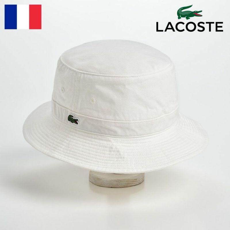 帽子 ハット LACOSTE(ラコステ) COTTON SAFALI HAT(コットン サファリハット)L3981 ホワイト
