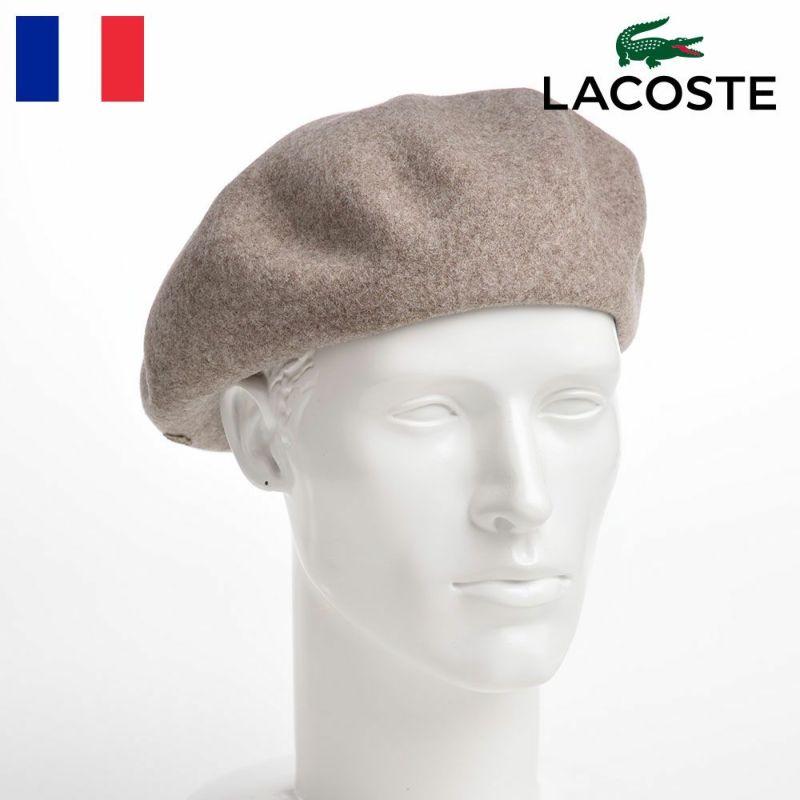 帽子 ベレー帽 LACOSTE(ラコステ) BASQUE BERET(バスクベレー) L7073 ベージュ