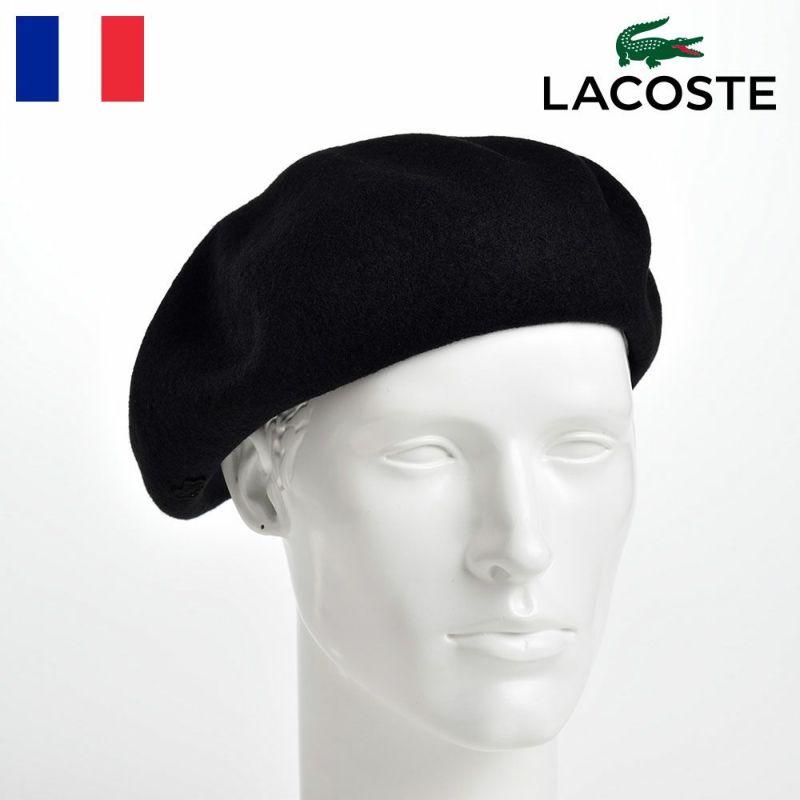 帽子 ベレー帽 LACOSTE(ラコステ) BASQUE BERET(バスクベレー) L7073 ブラック