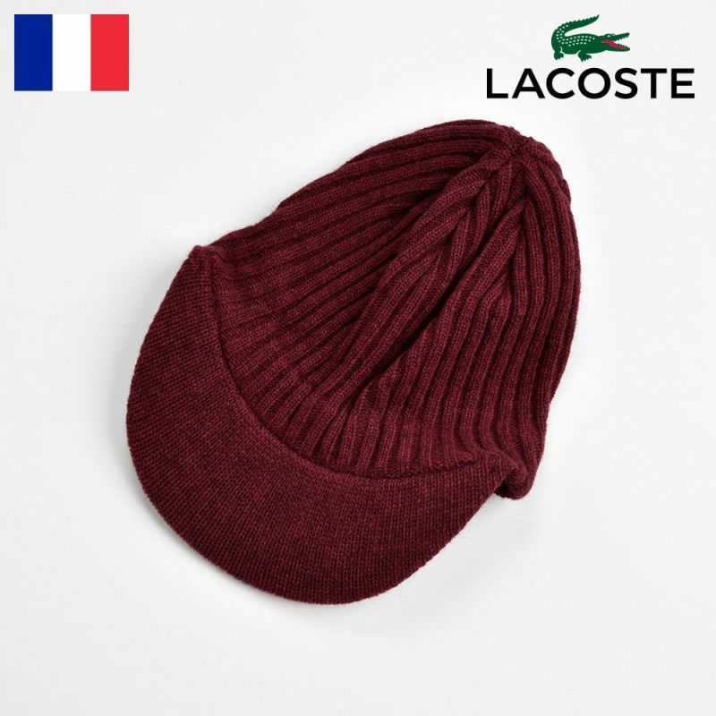 帽子 ニット LACOSTE(ラコステ) LAMB WOOL KNIT CAP(ラムウール ニットキャップ) L7038 ワイン