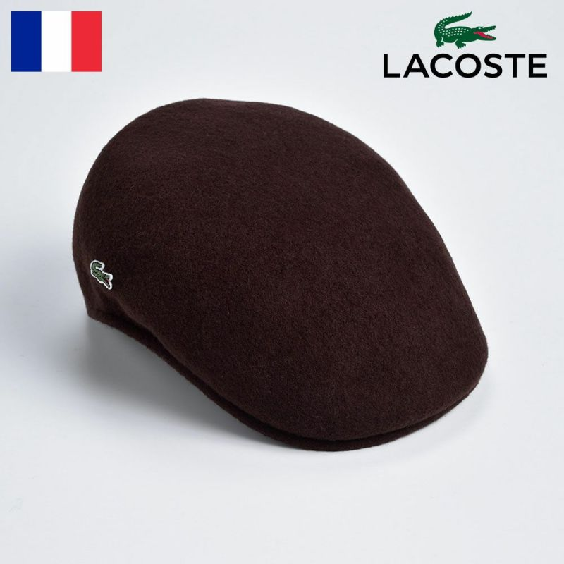 帽子 ハンチング LACOSTE(ラコステ) BASQUE WOOL HUNTING(バスクウール ハンチング) L3316 ブラウン