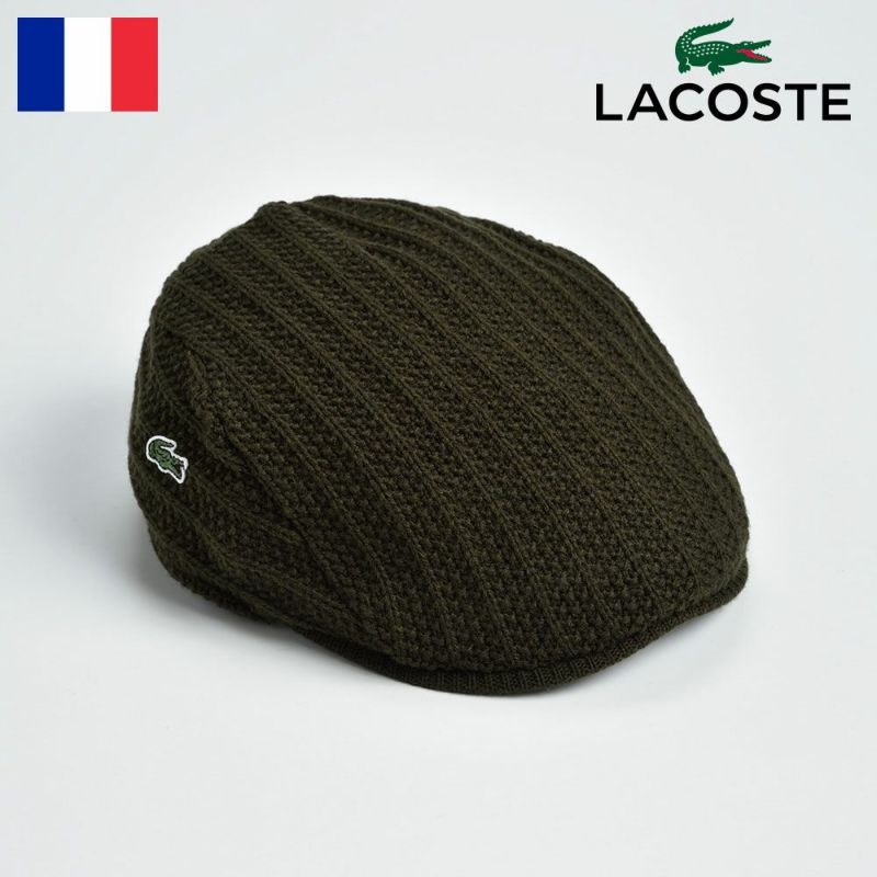 帽子 ニット LACOSTE(ラコステ) KNIT HUNTING(ニットハンチング) L3329 カーキ